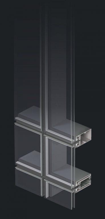 aluminiowe ściany osłonowe